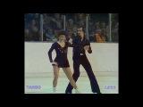 Чемпионы ОИ, мира, СССР Л.Пахомова и А.Горшков - Кумпарсита