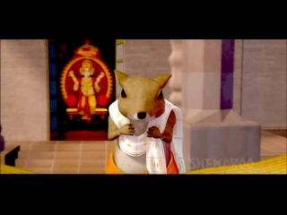 Маленький Ганеша 2007 (kino-az.net) фильмы онлайн
