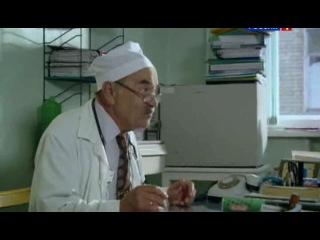 Любовь как несчастный случай 2 серия (2012) SATRip / KINISKA.COM