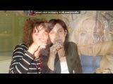 «самые лучшие друзья» под музыку Алиса Тарабарова - Мы верим в любовь. Picrolla