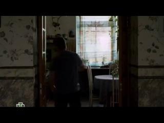 Двойной блюз 2 серия (2013)