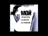 С моей стены под музыку Амирхан Масаев (Гушка) - Кидняк. Picrolla