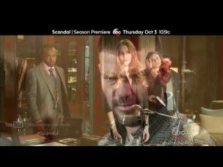Скандал / Scandal.3 сезон.1 серия.Промо [HD]
