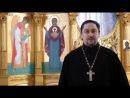 Икона Божией Матери ВОСПИТАНИЕ. 18 марта