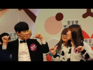 FANCAM | 140112 |  Park Kyung Teach BBC Dance Very Good | Windsor CNY Event