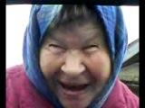 Бабка Дрося-заразительный смех!