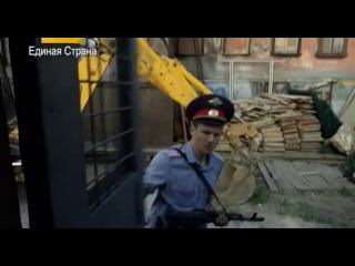 Все сначала 3 серия (2014) Криминальная мелодрама фильм сериал