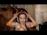 «Со стены друга» под музыку Туган кон - С ДНЕМ РОЖДЕНИЯ).....классная татарская песня). Picrolla
