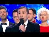 КВН Поздравления от В.В. Путина и Д.А. Медведева