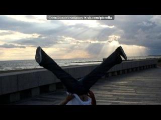 «Со стены брейк Данс» под музыку Design-Say ft Flying Steps - Breakin It Down(New Beat 2011 Remix). Picrolla