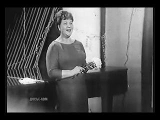 Поёт:Клавдия Шульженко-<<Песня старых пилотов>>...     Запись:5 мая 1955 года...