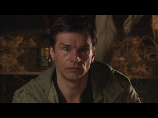 Северный ветер (4 серия) (2009)