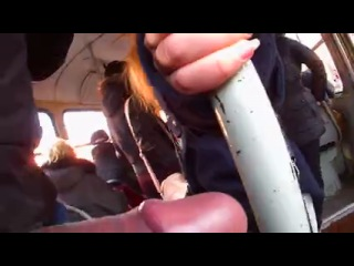 фроттаж в трамвае видео многих