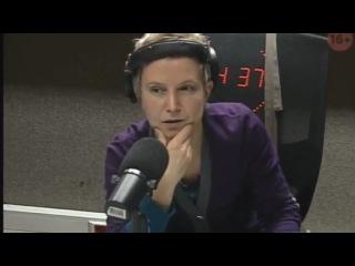 СУРГАНОВА. 2012.11.10. Москва. Радио Маяк