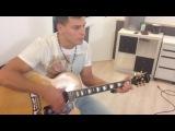 Барзиков играет на гитаре