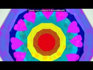«Вырежи Снежинку» под музыку Фиксики (fixiki.ru) - Фиксипелки_Пылесос. Picrolla