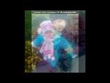 Я красивая под музыку Лимонадный Рот (Lemonade Mouth)(Сжигай мосты на русском) - Determinate (Adam Hicks, Bridgit Mendler, Naomi Scott &amp Hayley Kiyoko). Picrolla