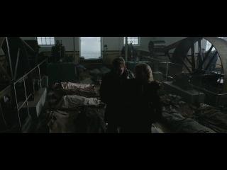 Шторм / De storm (2009) HD 720