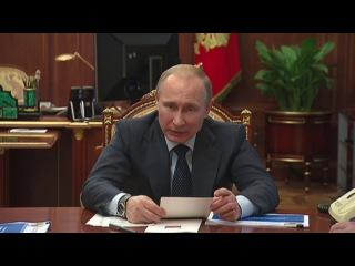 Вступительное слово на совещании по вопросам развития здравоохранения 20 февраля 2014 года Москва, Кремль