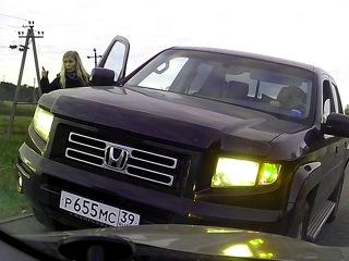 Дурные женщины на односторонней дороге перед Зеленоградском