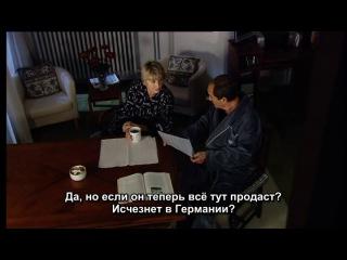 Больница на окраине города. Новые судьбы.12 серия (Русские субтитры)