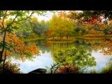 «Красавица осень!» под музыку Пётр Ильич Чайковский - Октябрь. Picrolla