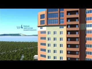 Видео ЖК Высота 2015 Новостройки Тольятти