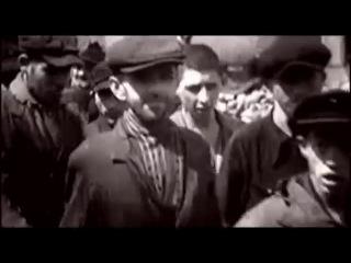 Хроника минского гетто.