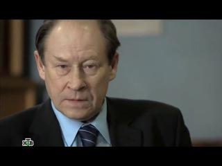 Ржавчина 24 серия(криминал,сериал),Россия 2014