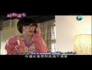 Идеальный парень  Absolute Boyfriend  Jue Dui Darling (113)