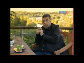 Павел Лунгин об Андрее Панине в