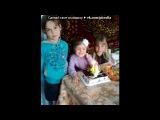 «День Рождение моей Дочки» под музыку Песня крокодила Гены и Чебурашки - С днем рождения. Picrolla
