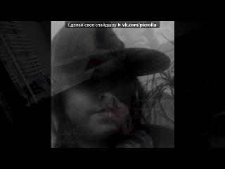 «webcam toy» под музыку eminem - the monster (ft. rihanna). picrolla