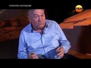 Территория заблуждений с Игорем Прокопенко. Правда об НЛО