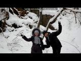С моей стены под музыку Bebe ft. Penelope Cruz - Siempe Me Quedar (OST Cocaine). Picrolla