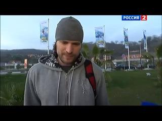 Александр Свитов о подготовке к Олимпиаде