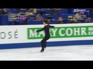 Фигурное катание / ЧМ-2014 / Мужчины / Произвольная программа / X-Sport