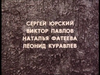 16) Место встречи изменить нельзя (1979) - 1 и 2 серия