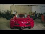 Ace Hood - Bugatti (feat. Future & Rick Ross)