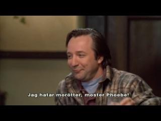 The Magician's House Сезон 1 Серия 1 | Дом Волшебника | шведский хардсаб