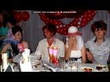 свадьба Жени под музыку Веселые Украинские песни - САМОГОНОЧКА. Picrolla