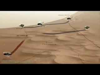 Великие танковые сражения. Шестидневная война: Битва за Синай сезон 2, серия 4