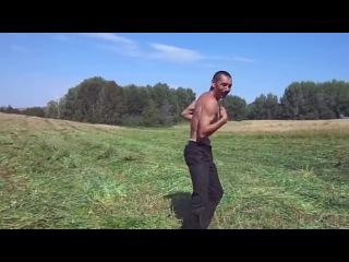Сенокос зианчура - Оригинал (Полная версия)