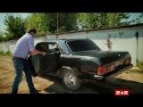 Тачки Рыбакина XXL - ГАЗ 31029