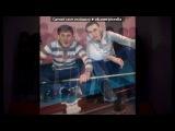 Siko goi под музыку Dj Scrip &amp TON!C feat.Erick Gold - Lead The Way (