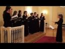 Messa St. Alloysii, Benedictus и Чайковский, Достойно есть.