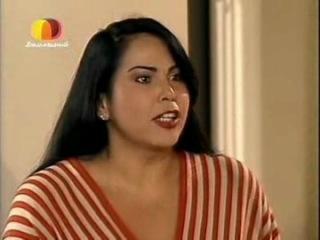 Два лица страсти ~ Las dos caras de Ana 97