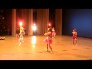 Театр оперы и балета - Алина