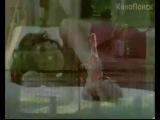Фильм Спи со мной (лучший трейлер 2005)