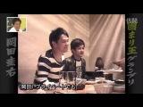 Gaki no Tsukai #1092 (2012.02.12) — Katamari Grand Prix part 1
